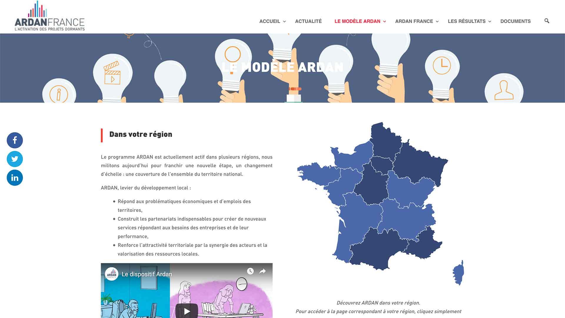 Ardan-France-Modele